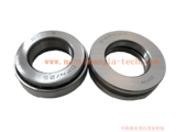 CL PROMotorcycle steering bearing